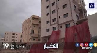 انهيار جزء من مبنى سكني في القويسمة