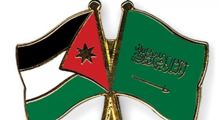 بيان أردني سعودي مشترك.. تفاصيل