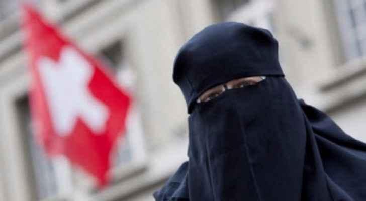 غرامة 10 آلاف دولار لكل من ترتدي الحجاب في سويسرا