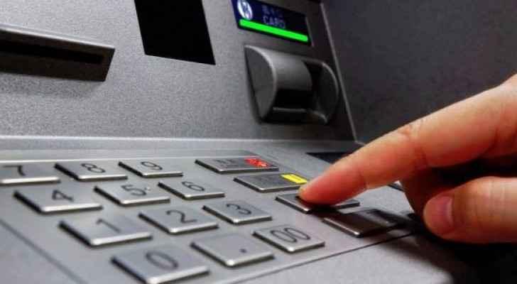 ألمانيا تسلّم معلومات عن 160 ألف حساب مصرفي