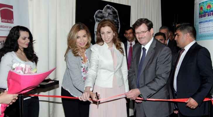 افتتاح المؤتمر الدولي الأردني للاورام النسائية