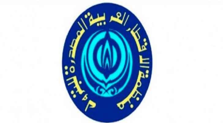 شعار منظمة الأقطار العربية المصدرة للبترول