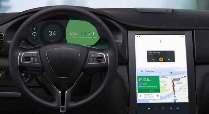 مفاجأة سارّة من غوغل لجميع سائقي السيارات