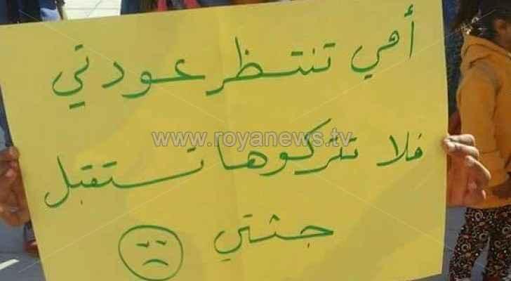 من اعتصام طالبات مدرسة بنات السلطاني
