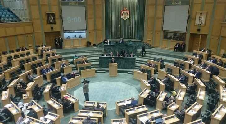 مجلس النواب الثامن عشر
