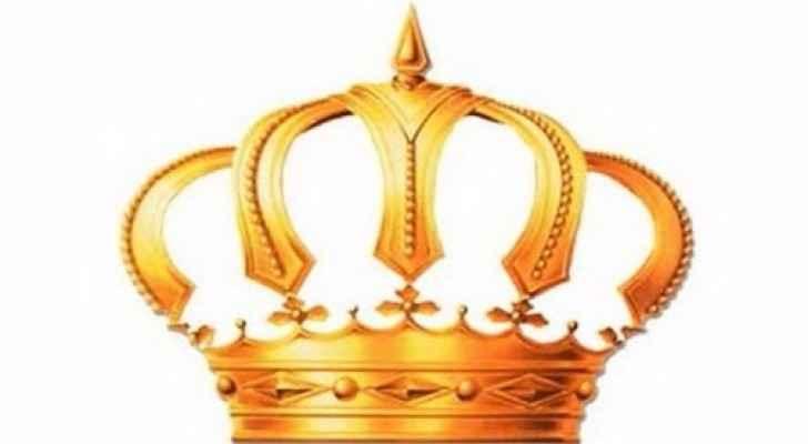التاج الملكي