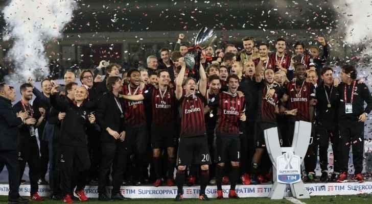 ميلان يحرز لقب الكأس السوبر الإيطالية