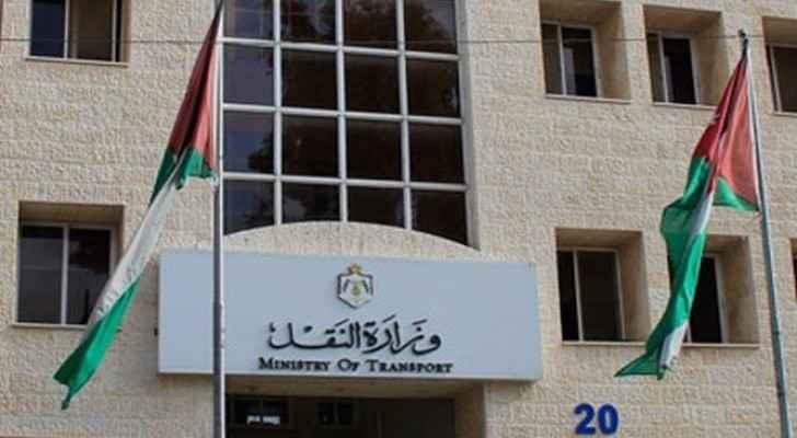مبنى وزارة النقل الأردنية