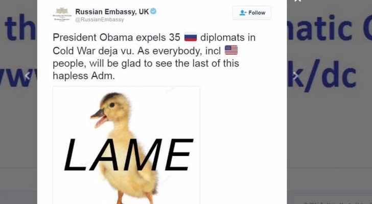 الصورة التي نشرتها السفارة