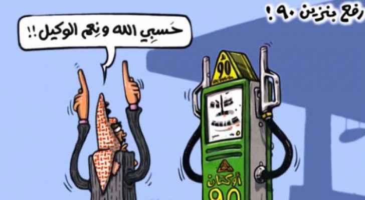 كاريكاتير أبو محجوب - أرشيفية
