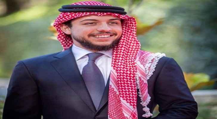 سمو الأمير الحسين بن عبدالله الثاني - أرشيفية