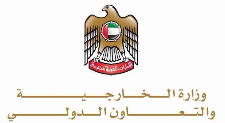شعار وزارة الخارجية الإماراتية
