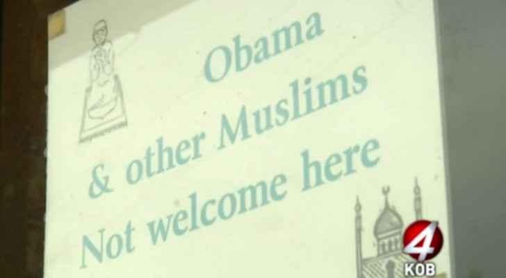 """إحدى اللافتات كتب عليها: """"أوباما وغيره من المسلمين غير مرحب بهم""""."""