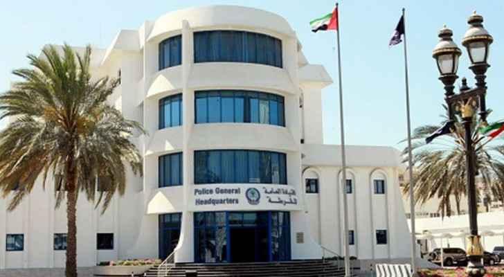الشرطة الاماراتية - تعبيرية