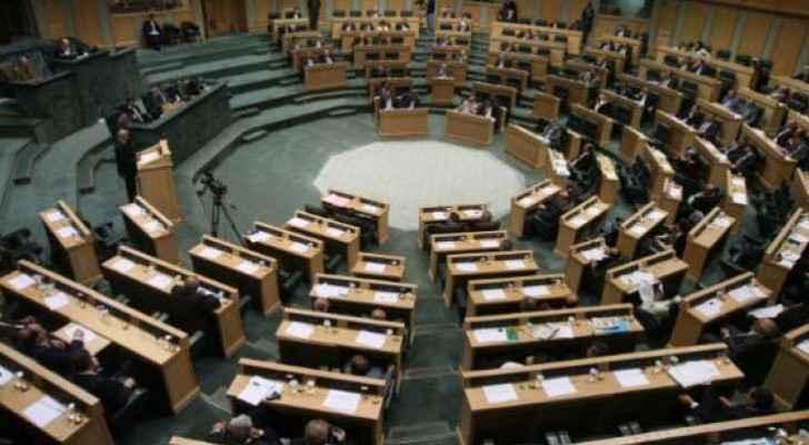 مجلس النواب الثامن عشر - أرشيفية