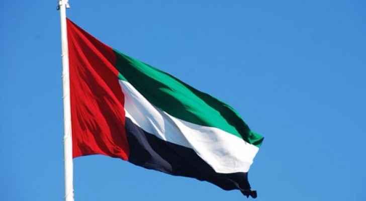 علم الإمارات - تعبيرية