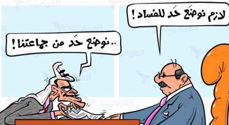 كاريكاتير للفنان عماد حجاج