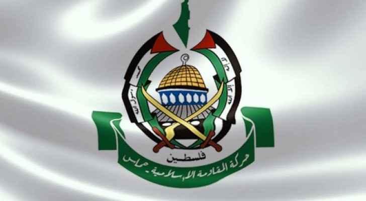شعار حركة المقاومة الاسلامية حماس
