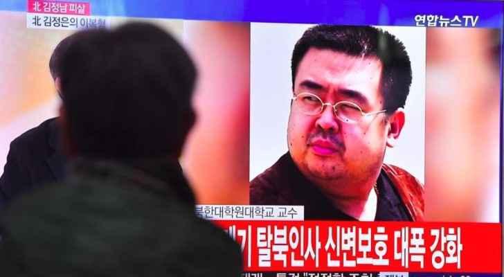 صورة كيم جونغ-نام تظهر على أحد شاشات التلفاز في سول.