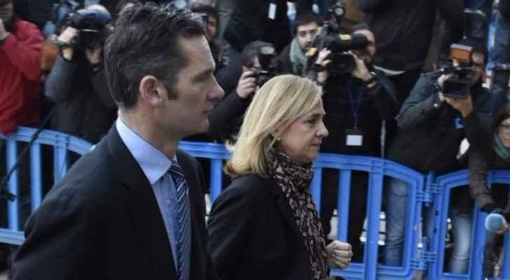 تبرئة شقيقة ملك إسبانيا في قضية فساد والحكم على زوجها بالسجن
