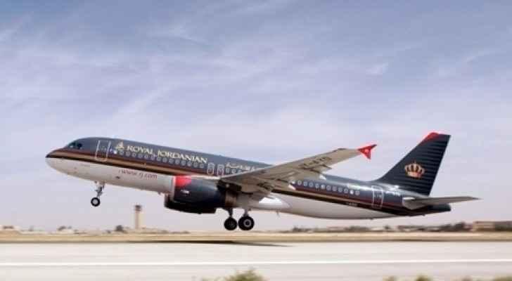 طائرة تابعة للملكية الأردنية