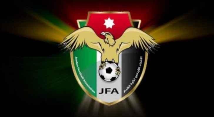 اللجنة التأديبية في اتحاد كرة القدم