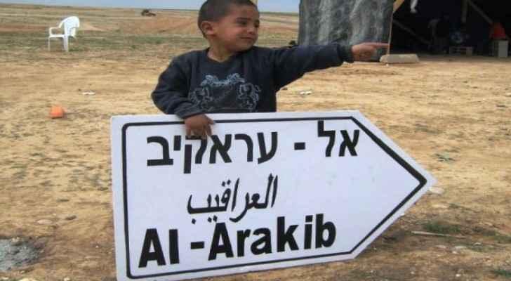 ارشيفية لطفل في قرية العراقيب