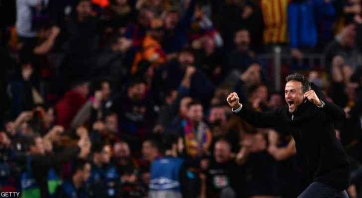 احتفال لويس انريكي بعد الفوز التاريخي