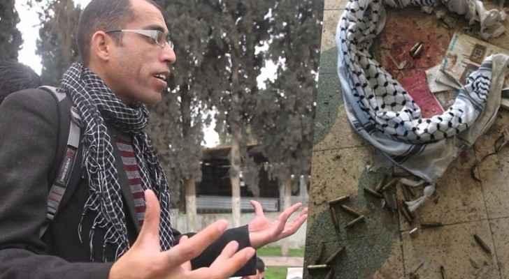 الشهيد الفلسطيني باسل الأعرج