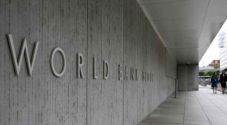 البنك الدولي - ارشيفية