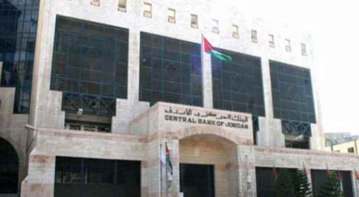 مبنى البنك المركزي