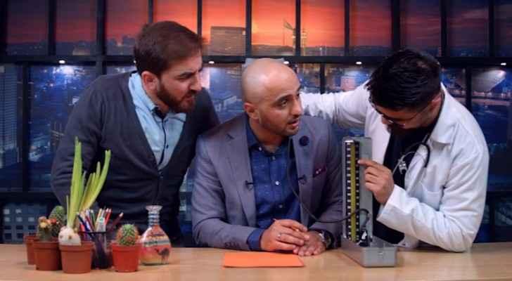 الصورة من الحلقة