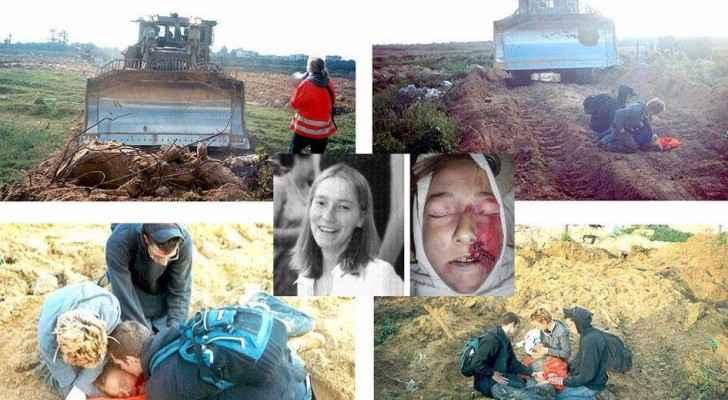 قُتلت راشيل كوري بطريقة وحشية إثر دهسها من قبل جرافة عسكرية للاحتلال الإسرائيلي