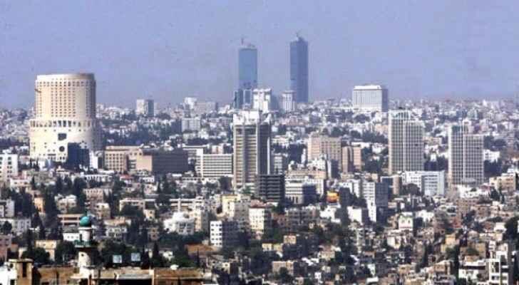 العاصمة عمّان