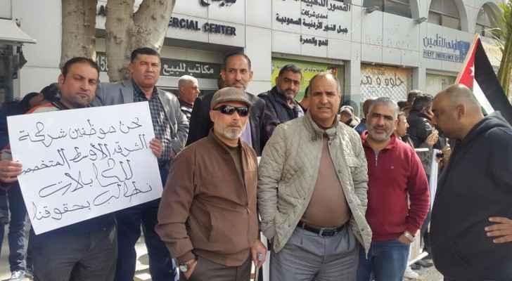 """عمال """"مسك والجهد العالي للكوابل"""" يعتصمون للمطالبة بالأمن الوظيفي"""