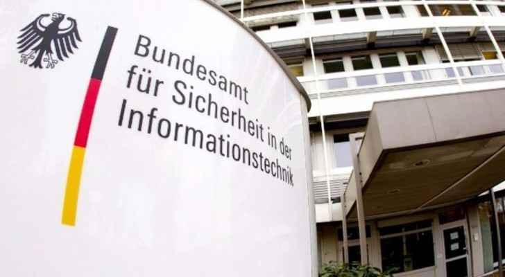 المكتب الفيدرالي الألماني لأمن المعلومات