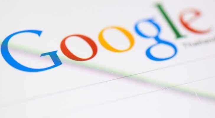 جوجل تعتذر لعرضها إعلانات بجوار مقاطع يويتوب مسيئة