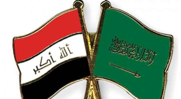 علم السعودية والعراق