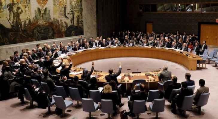 مجلس الأمن - ارشيف