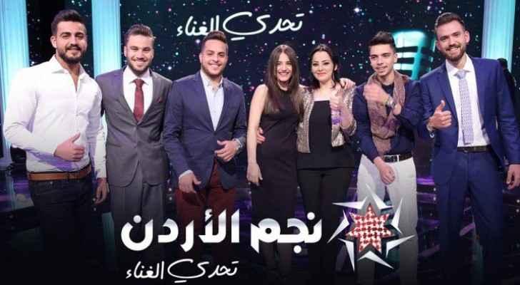 المتأهلون السبعة ببرنامج تحدي الغناء - نجم الأردن