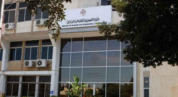 مبنى وزارة التخطيط والتعاون الدولي