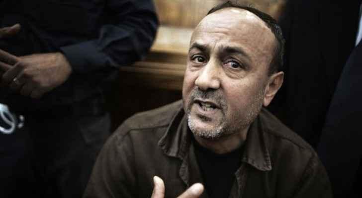 الاسير  مروان البرغوثي