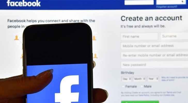 """فيسبوك تعلن عن إطلاق زرا جديدا في قائمة الانطباعات """"Reactions"""" عبارة عن زهرة،"""