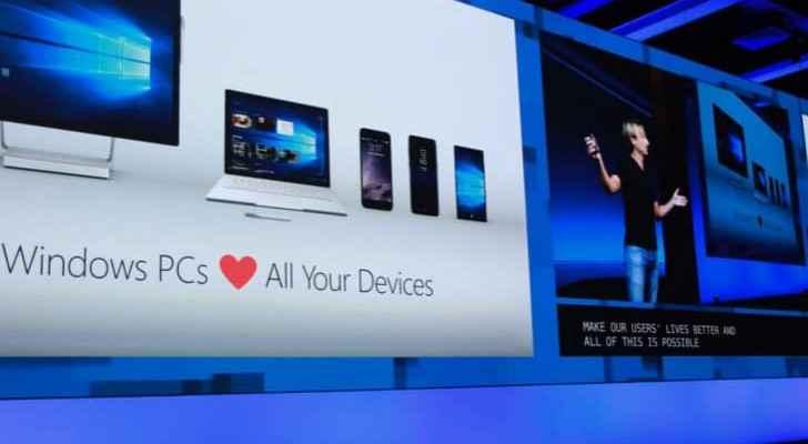 أعلنت مايكروسوفت عن الكثير من الخدمات والأدوات والتحديثات الجديدة التي تخطط لطرحها خلال الأشهر القادمة