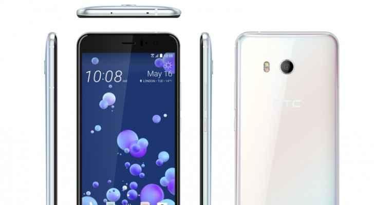 HTC تكشف النقاب رسميًا عن هاتفها الجديد U11