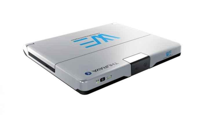 الثريا تطلق جهاز هوت سبوت يعمل عبر الأقمار الصناعية وتردد LTE