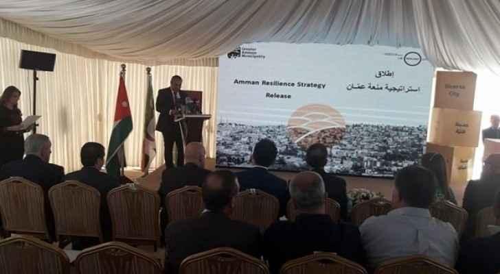 اطلاق استراتيجية منعة عمان