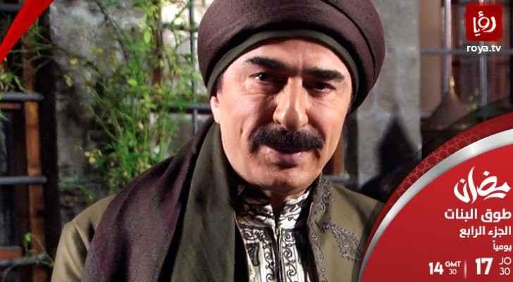 يمكنكم البدء بمتابعة المسلسل عند الساعة 5:30 مساء بتوقيت الأردن في الأول من رمضان