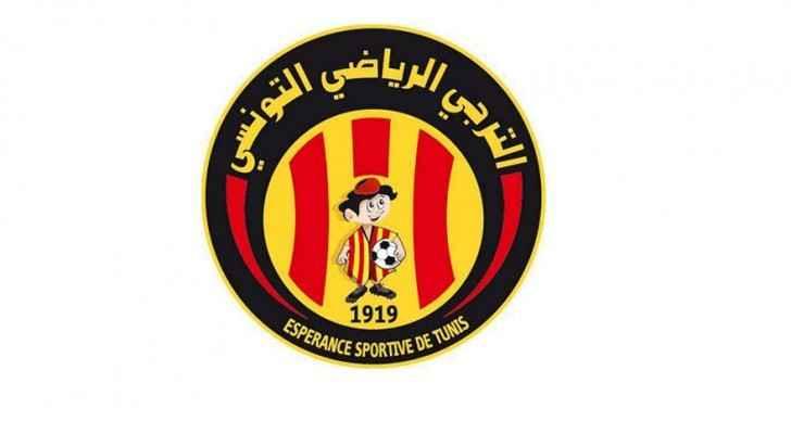 شعار الترجي