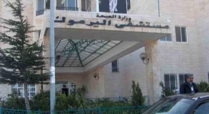 المصابون أسعفوا إلى مستشفى اليرموك